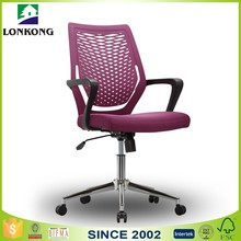 Solid Wood Executive Office Furniture Office Chair