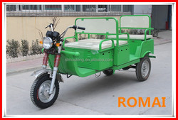 ROMAI adult tricycles, three wheel motorcycle made in China