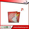 Chinese factory to custom paper gifts