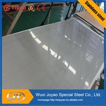 Primer calidad AISI 304 hoja de acero inoxidable