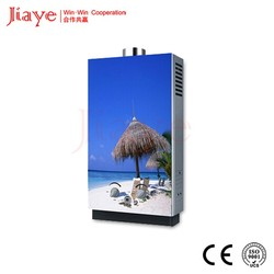 Wall Mounted Natural Gas Water Heaters JY-GGW004