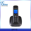 Grandstream IP DECT cordless telephone host DP710/DP715 VoIP SIP Phone