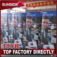 60x160cm / 80x200cm aluminum roll up banner display in Shenzhen ZBX-06