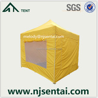 2 Person Camping Tent with Aluminum Pole