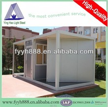 iso9001 &ce certificate easy-install prefabricated container
