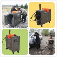 Trade Assurance CE No boiler LPG mobile 20bar auto vapor steam cleaner, car wash pictures