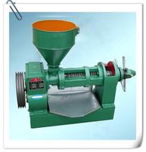 mini screw oil press machine