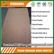 burma teak wood price/doors design wall panel