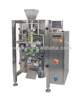 central sealing packing machine