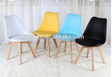 2015 бестселлером высокое качество дуб / бука ног стул отдыха полипропилен emes обеденный стул с пу подушки