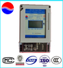 ddsy single phase digital read electric meter