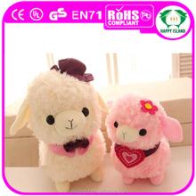 HI CE wholesale high quality alpaca plush/stuffed animal sex toy