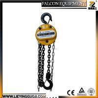 5t Manual Chain Pulley Block/small Hand Pull Chain Block/el Chain Block