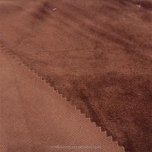 Tricot Brushed Baby Velboa Fabric Blanket