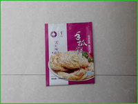 Ziplock Aluminum Foil Bag/Silver foil stand up food bag/Foil stand up zipper pouch