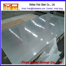 Prime quality Competitive price stainless steel plates and sheets