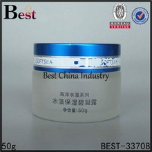 50g glass frosted cosmetic jar, blue aluminum cap, silk printing service, OEM, we do best for you