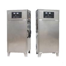 garbage ozone sterilizer,industrial ozone air purifier,air deodorizer