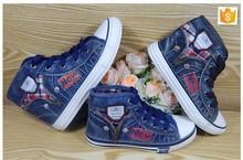 New style men zipper shoes