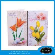 Brand new greeting card with high quality