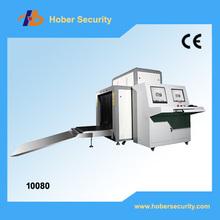El aeropuerto de las máquinas de rayos x del equipaje de detección con escáner de gran tamaño del túnel at-10080