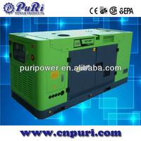 20kva Soundproof diesel generator set super silent genset LPG/natural gas generator