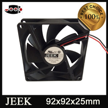 waterproof 90mm 12v dc long life axial fan