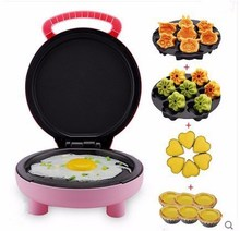 Pink, yellow and green Mini pop cup cake maker for sale