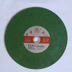 green outside grinding disc types