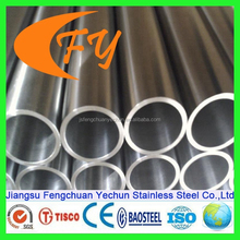 resonable price duplex stainless steel pipe manufacturer