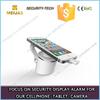 Cell Phone Security Metal Bracket holder