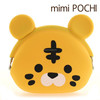 2015 latest hot selling mini POCHI , small tiger wallets for men, wallet coin purse