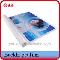 Outdoor Inkjet Printing Media Front Printing Eco-solvent Backlit Film