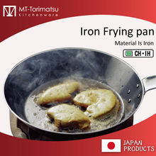 Very Famouse And Traditional Japanese Industrial Frying Pan For Pro