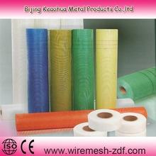 fiberglass mesh/waterproof mesh screen