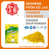 /product-gs/nasi-chicken-cartilage-flavour-powder-60178693310.html