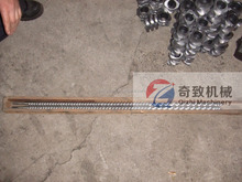 newly high qulity 2015 qizhi twin-screw of extruder,single screw of exruder,extruder 1027-1