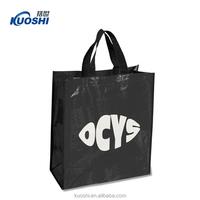 pp woven bag for 25kg 50kg rice packing