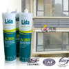 weathering silicone adhesion agency for glass sealant