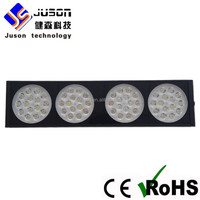 China professional led grow lights energy saving 90W-360W plant induction led grow light accept OEM and ODM