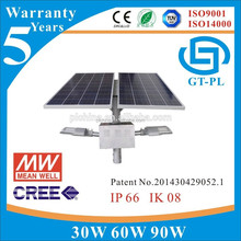 All in one solar street light IP66 ,led street light prices