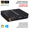 XBMC OpenELEC 4G RAM 60G SSD HTPC Mini PC Case Laptop Computers Intel Pentium Quad Core 2.0G Win7 HD 1080P Wifi Antenna COM USB3