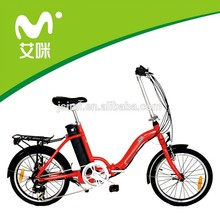 Geared hub motor folding electric bike with 1:1 pedal assistant system