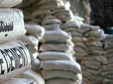 Portlant Cement