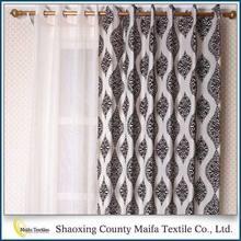Top quality Small MOQ Customized latest curtain fashion design