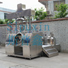 ketchup making machine /equipment used for emulsion /chemical agitator tank