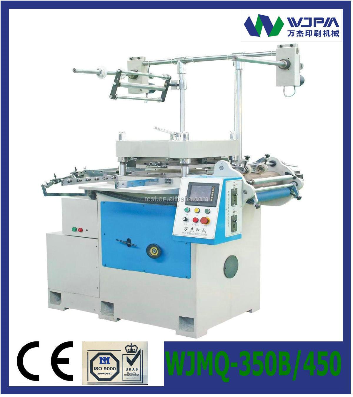 WJMQ450 CNC High Speed Die-cutting Machine