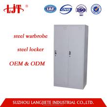 factory price modern design clothes cabinet, steel or iron wardrobe design almirah