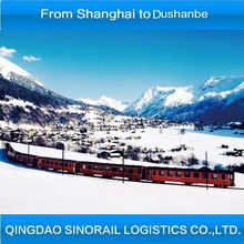 from shanghai to Dushanbe railway container wagon