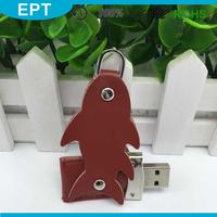Finish Shape Leather PU Swivel Music USB Flash Dirve Changyao Download